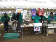 農業祭2010